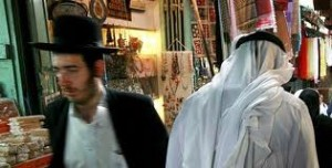 Muslim and Jews Must Build Better Ties
