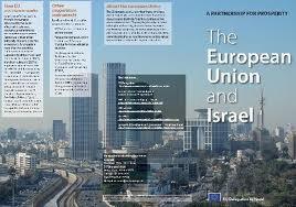 Does European Union Treat Israel with Scorn?