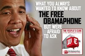 CPAC, Sarah Palin and Free Obamaphones Converge